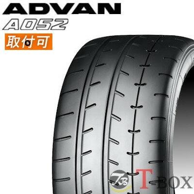 【国内正規品】YOKOHAMA (ヨコハマ)ADVAN A052 205/45R17 88W XL サマータイヤ アドバン・エイ・ゼロゴーニ