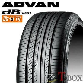 【取付対象】【4本セット限定価格】 YOKOHAMA (ヨコハマ)ADVAN dB V552 225/55R17 97W サマータイヤ アドバンデシベル