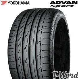 【国内正規品】YOKOHAMA (ヨコハマ) ADVAN SPORT V103 (V103B) 315/35R20 110Y XL サマータイヤ アドバンスポーツ