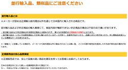 YOKOHAMA(ヨコハマ)ADVANA050295/35R1899Wサマータイヤアドバン・エイ・ゼロゴーゼロ
