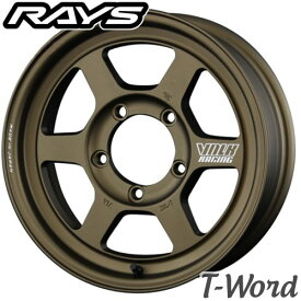 RAYS VOLK RACING TE37 X Progressive model 16inch 5.5J PCD:139.7 穴数:5H カラー: BR レイズ ボルクレーシング