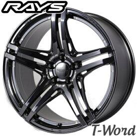 RAYS VERSUS VARIANCE V.V.5.2S 19inch 8.0J PCD:108 穴数:5H カラー: VH / VV レイズ ベルサス ヴェリエンス Import car(輸入車用)