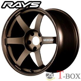 【4本特価】RAYS VOLK RACING TE37 SAGA 17inch 8.0J PCD:114.3 穴数:5H カラー: MM / BR レイズ ボルクレーシング