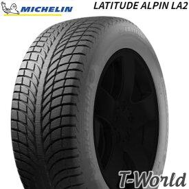 【取付対象】【国内正規品】MICHELIN(ミシュラン)Alpin Series LATITUDE ALPIN LA2 255/55R18 109H XL ★ ウインタータイヤ アルペンシリーズ BMW承認