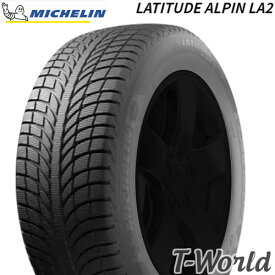 【取付対象】【4本セット・国内正規品】MICHELIN(ミシュラン)Alpin Series LATITUDE ALPIN LA2 255/55R18 109H XL ★ ウインタータイヤ アルペンシリーズ BMW承認