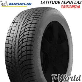 【4本セット・国内正規品】MICHELIN(ミシュラン)Alpin Series LATITUDE ALPIN LA2 255/50R19 107V XL ZP ★ ウインタータイヤ ランフラットタイヤ アルペンシリーズ BMW承認