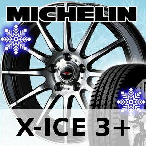 ■スタッドレスタイヤ■ サイズ : 195/65R15 MICHELIN X-ICE 3+ ■ホイール■ サイズ : 15×6.0J 5H WEDS TEAD TRICK 送料無料 (一部地域除く)タイヤホイールセット1台分価格*代引きでの購入不可*