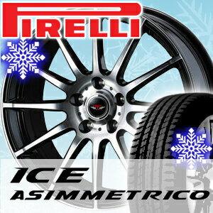 ■スタッドレスタイヤ■ サイズ : 195/65R15 PIRELLI ICE ASIMMETRICO ■ホイール■ サイズ : 15×6.0J 5H WEDS TEAD TRICK 送料無料 (一部地域除く)タイヤホイールセット1台分価格*代引きでの購入不可*