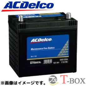 AC Delco (ACデルコ) SMF75D23L 日本車用バッテリー 補水不要(メンテナンスフリー)
