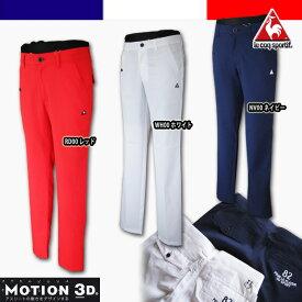 le coq golf(ルコック) Motion3D ブロックマルチポケットパンツ