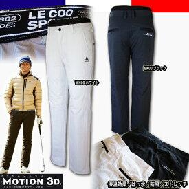 le coq (ルコック) TAPERED 4way ライトクロスDOWNパンツ