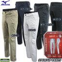 Mizuno(ミズノ) Golf MOVE 3D PANTS ムーブスリーディーパンツ