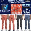 Mizuno Golf ミズノ NEXLITE MOVE(ムーヴ)チェックパンツ