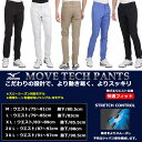 Mizuno Golf ミズノ ストレッチ MOVE(ムーヴ)パンツ