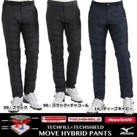 Mizuno Golf ミズノ ブレスサーモ テックフィルハイブリッドMOVEパンツ