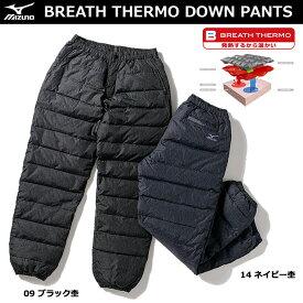 Mizuno(ミズノ) ブレスサーモ ダウンパンツ DOWN PANTS