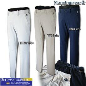 マンシングウェア(Munsingwear) sunscreen360°stretchパンツ