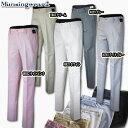 マンシングウェア(Munsingwear) ノータック タフチノパンツ