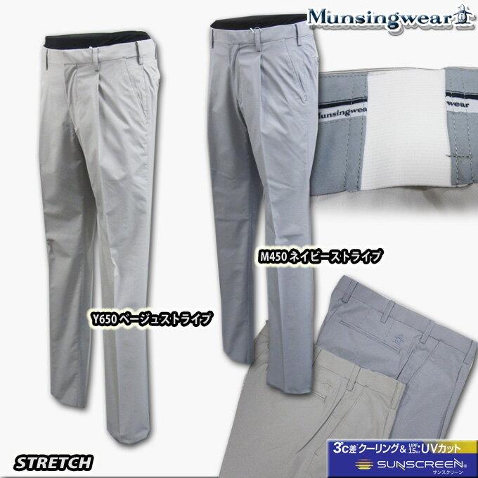 マンシングウェア(Munsingwear) Sunscreen stretchピケパンツ