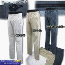 マンシングウェア(Munsingwear) Sunscreen ハイパワーstretchパンツ