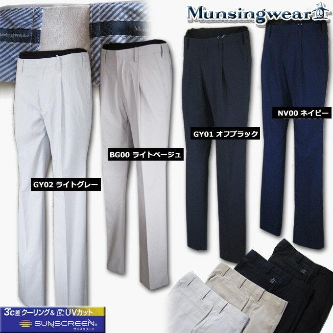 マンシングウェア(Munsingwear) sunscreen ウエストフリーストレッチパンツ