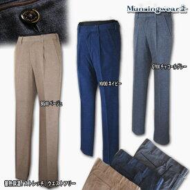 マンシングウェア(Munsingwear) ウエストフリー Heat Navi ワンタックパンツ