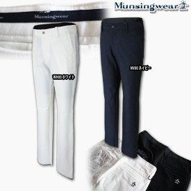 マンシングウェア(Munsingwear) 360°stretchパンツ