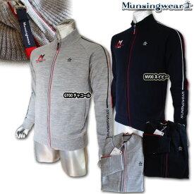 マンシングウェア(Munsingwear) Heat Navi裏地 ニットブルゾン