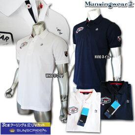 マンシングウェア(Munsingwear) sunscreen 3点ロゴカノコポロ