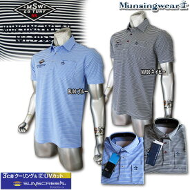 マンシングウェア(Munsingwear) sunscreen ミニボーダーポロ