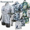 マンシングウェア(Munsingwear) エアラブル デザインメッシュプリントポロ