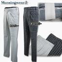マンシングウェア(Munsingwear) ウエストフリー バーズアイチェックstretchパンツ