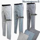 マンシングウェア(Munsingwear) PRESTIGE サッカーストライプパンツ
