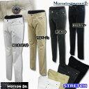マンシングウェア(Munsingwear) PRESTIGE stretchコーデュロイパンツ