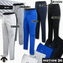 SRIXON by DESCENTE (スリクソン) Motion3D はっ水stretchパンツ