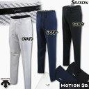 SRIXON by DESCENTE (スリクソン) Motion3D 裏微起毛stretchパンツ