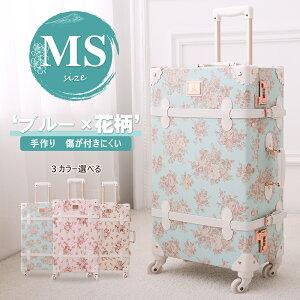 半額【 1年修理保証】 Uniwalker スーツケース キャリーバッグ キャリーケース トランクケース 6070-msサイズ 34リットル 4輪 軽量 軽い 静音 頑丈 女性 おしゃれ かわいい 可愛い ピンク ブルー ベ