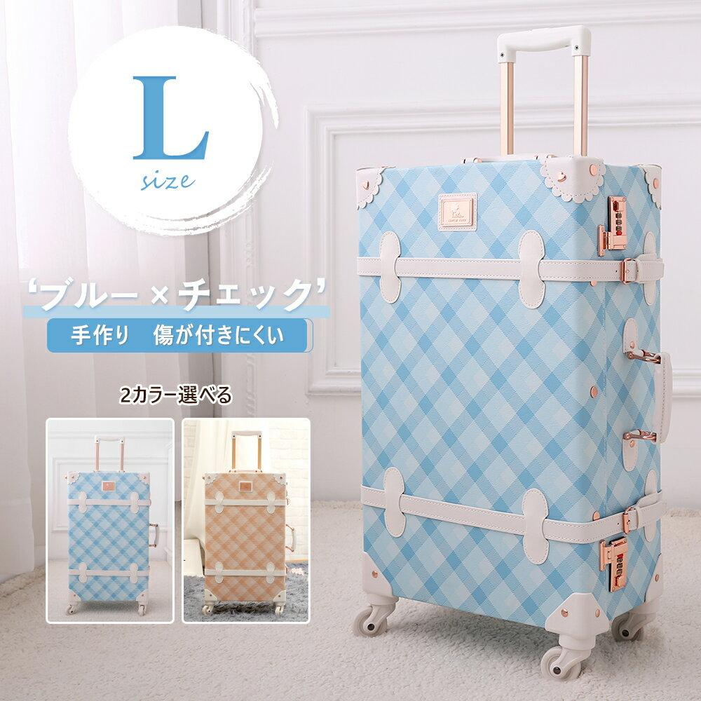 【★送料無料!!】半額 Uniwalker T-you キャリーケース スーツケース lサイズ 6080-lサイズ チャック柄 大型 軽量 丈夫 キャリーバッグ 7泊以上 54リットル 旅行用品