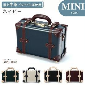 8f5c103a4e5c 送料無料 Uniwalker 無染色 日本産PASCO 天然牛革 ハンドバッグ ボストンバッグ スーツケース アンティーク