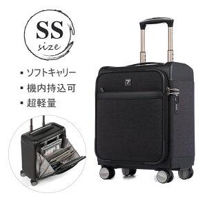 超軽い!送料無料 ソフトスーツケース 機内持ち込み ソフトスーツケース 超軽量 約2.65kgビジネス 防水加工 フロントオープン TSAロック 8輪 静音 キャリーケース 出張 旅行 29l キャリーバック