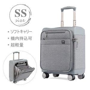 ソフトスーツケース 機内持ち込み 超軽い 約2.65kgスーツケース 超軽量 ビジネス 防水加工 フロントオープン TSAロック 8輪 静音 キャリーケース 出張 旅行 29l キャリーバック 人気 8015-ssサイズ