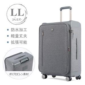 スーツケース送料無料 ソフトスーツケース 拡張機能 大容量 軽量丈夫 ビジネス 防水加工 TSAロック 8輪 静音 キャリーケース 出張 旅行 100l キャリーバック 人気 8018-llサイズ Uniwalker