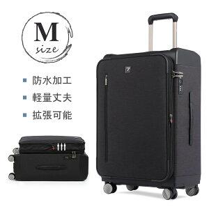 Uniwalker ソフトスーツケース 超軽量丈夫 ビジネス 防水加工 拡張機能 TSAロック 8輪 静音 キャリーケース 出張 旅行 65l キャリーバック 人気 8018-mサイズ