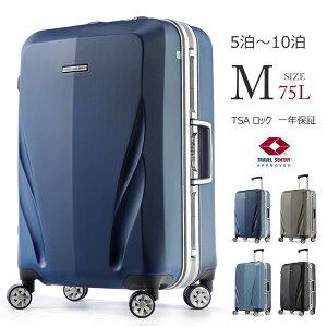 半額 スーツケース キャリーケース キャリーバック 75リットル 9010-mサイズ 大型 大きい 高級ポリカーボネート100% TSAロック ダイヤル式 ダブルキャスター 8輪 軽量 軽い 丈夫 頑丈 静音 女性