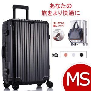 【1年修理保証】 キャリーバッグ msサイズ ローズゴールド ブラック シルバー 9049-msサイズ スーツケース 8輪 TSAロック ランキング ステッカー カバーUniwalker