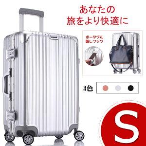 スーツケース キャリーケース キャリーバッグ 9049-sサイズ 機内持ち込み TSAロック 8輪 ダブルキャスター 頑丈 静音 小型 フレーム タイプ シンプル おしゃれ ブラック シルバー ローズゴール
