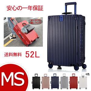 送料無料!1年保証 スーツケース Uniwalker キャリーバッグ 9168-22サイズ ダブルキャスター 8輪 ポリカーボネート TSAロック 頑丈 静音 小 中型 フレーム タイプ 女性 シンプル おしゃれ ブラック