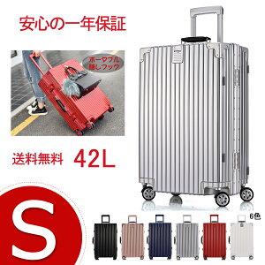 スーツケース sサイズ ブラック シルバー ローズゴールド 9168-sサイズ 機内持ち込み TSAロック キャリーケース キャリーバッグ 可 1年保証 丈夫 小型 フレーム 人気 8輪 旅行用品 ビジネスUniwalk