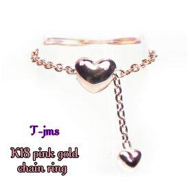 T-jms チェーン太め K18 18金 指輪 ハート チェーンリング サイズフリー ぷっくりハート 選べる3カラー ピンキーリング