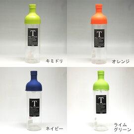 【ティーポット】11色から選べるハリオフィルターインボトルギフト【HARIO】【ギフト】